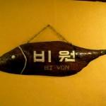 biwon-buenos-aires